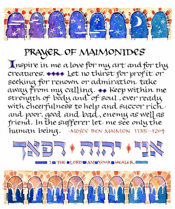 prayer-of-maimonides